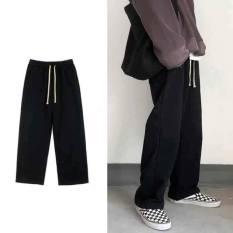 Quần nỉ dài Black Pants, quần nỉ nam nữ Unisex dáng xuông