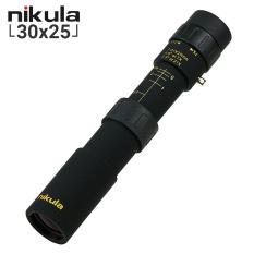 Ống nhòm thể thao du lịch cầm tay Nikula 10-30×25 – Một ống ngắm cực xa
