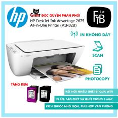 [Chính Hãng] Máy in phun màu Wifi HP Deskjet Ink Advantage 2675 AIO (V1N02B)