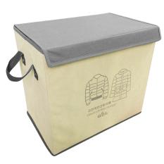 [Loại to đẹp ] 1 x Hộp vải khung cứng loại lớn đựng đồ có nắp rời và nắp liền có quai xách đựng chăn mỏng , màn , mùng , mền , quần áo , linh tinh , tủ vải đựng đồ , hộp vải Oxford đựng quần áo, đồ chơi tiện dụng