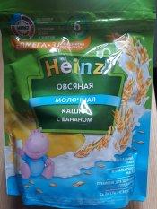 Bột ăn dặm Heizn Nga vị yến mạch chuối sữa cho bé từ 6 tháng – 200g (bot heizn, bot an dam heizn)