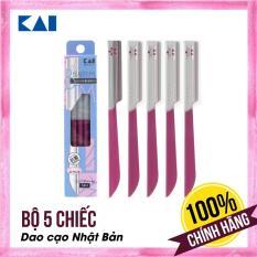 Set 5 dao cạo lông mày KAI hàng nội địa Nhật Bản (màu hồng) | Lưỡi thép chống gỉ bền, sắc, vệ sinh | Disposable BTMG-5F | Gian hàng chính hãng