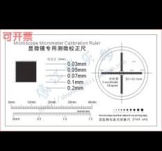 Thước chuẩn cho kính hiển vi soi nổi bằng nhựa DIV = 0,1mm (cái)