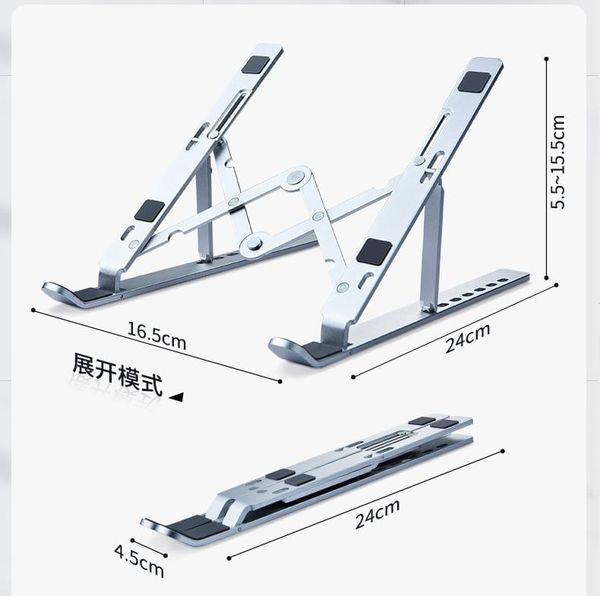 Giá đỡ Laptop Aluminium cao cấp - gấp gọn, tiện lợi, hữu ích TẢN NHIỆT NHANH - KHUNG NHÔM CHẮC...