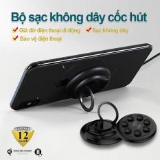 Bộ sạc không dây cốc hút độc lạ công suất 10W kiêm giá đỡ điện thoại giúp bảo vệ điện thoại siêu tiện lợi bảo hành 12 tháng WX013