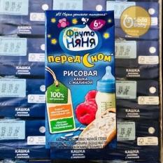 (Thùng 18 hộp) Sữa Fruto Đêm, Ngày 200ml đủ vị [Date 05/2021]
