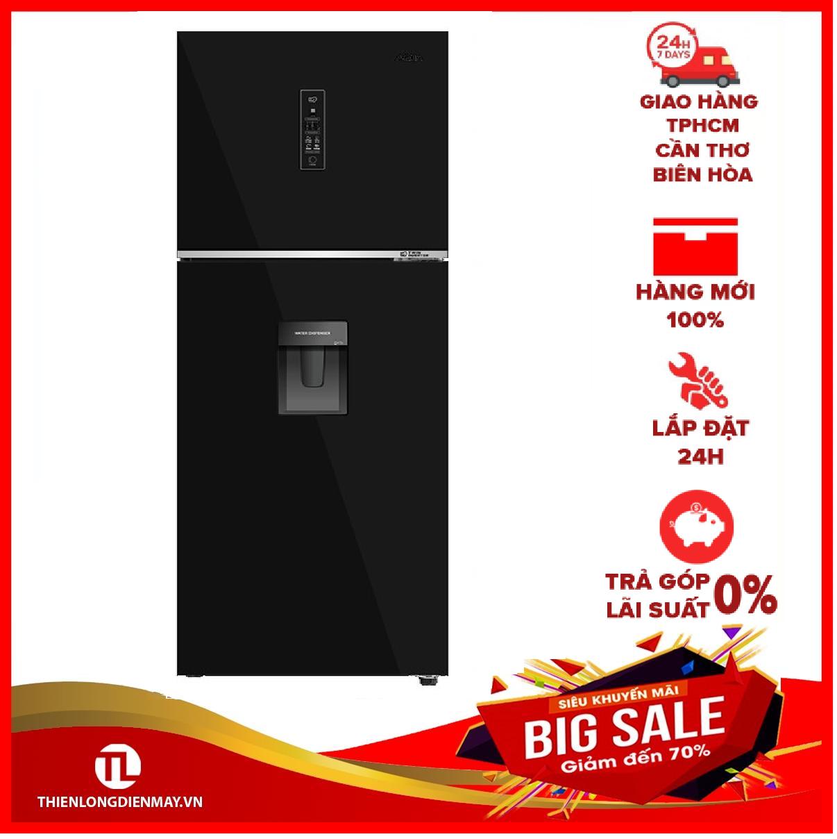 Tủ Lạnh Inverter AQUA 318 Lít AQR-T369FA (WBS)