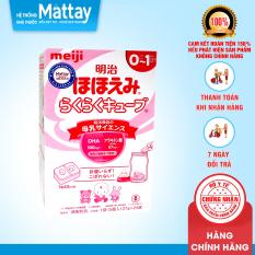 Sữa Meiji Số 0 ( 0-1 Tuổi ) – Hộp 24 Thanh – Nội Địa Nhật Bản