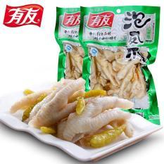 Chân gà cay YUYU -100g