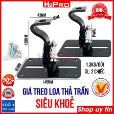 Đôi giá treo loa thả trần H2Pro cao cấp-chịu tải tốt, giá treo loa ti thả trần đa năng (2 chiếc)