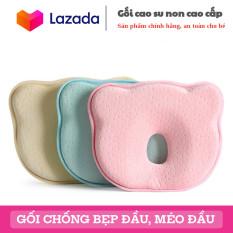 Gối Cao Su Non Cho Bé Chống Méo Đầu Chống Bẹp Đầu Cao Cấp ( cho trẻ từ 0 – 12m+)