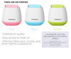 Máy lọc không lhí mini Pisen USB Air Purifier