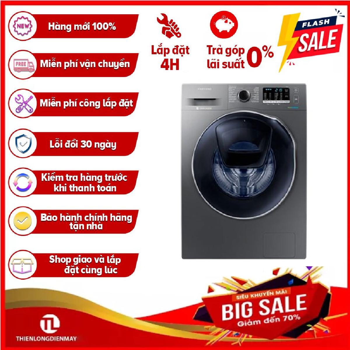 [GIAO HÀNG 2 – 15 NGÀY, TRỄ NHẤT 30.09] [Trả góp 0%]Máy giặt sấy Samsung AddWash Inverter 9.5 kg WD95K5410OX/SV- Sản phẩm mới 100% đã được kích hoạt bảo hành. Thời hạn bảo hành 22 tháng.