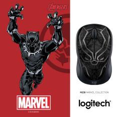 Chuột không dây Logitech M238 Black Panther – Marvel Collection