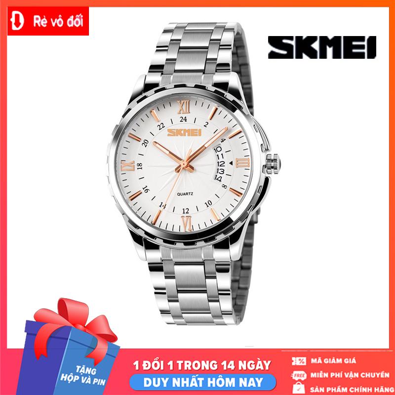 Đồng hồ nam SKMEI thời trang lịch lãm sang trọng, mặt kính dây thép kim loại đúc đặc chính hiệu – Tặng pin dự phòng – Sam Shop