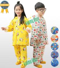 Bộ áo mưa trẻ em vải siêu nhẹ chống thấm Hưng Việt