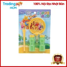 Bộ thổi bong bóng xà phòng Pooh CAO CẤP nội địa Nhật Bản