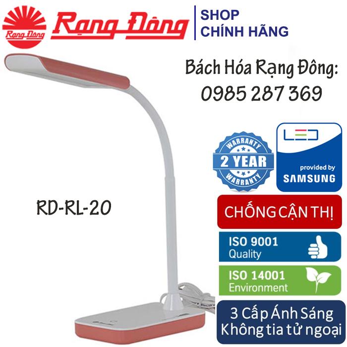 Đèn học LED chống cận Rạng Đông 6W cảm ứng, 3 cấp ánh sáng, Đèn bàn, Đèn học chống cận, Đèn học để bàn (RD-RL-20)
