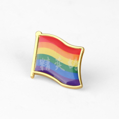 Huy hiệu cờ lục sắc LGBT – TT004
