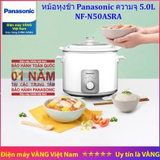 Nồi nấu chậm hầm thực phẩm Panasonic NF-N50ASRA dung tích 5 lít