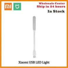 Đèn LED USB Xiaomi gen2