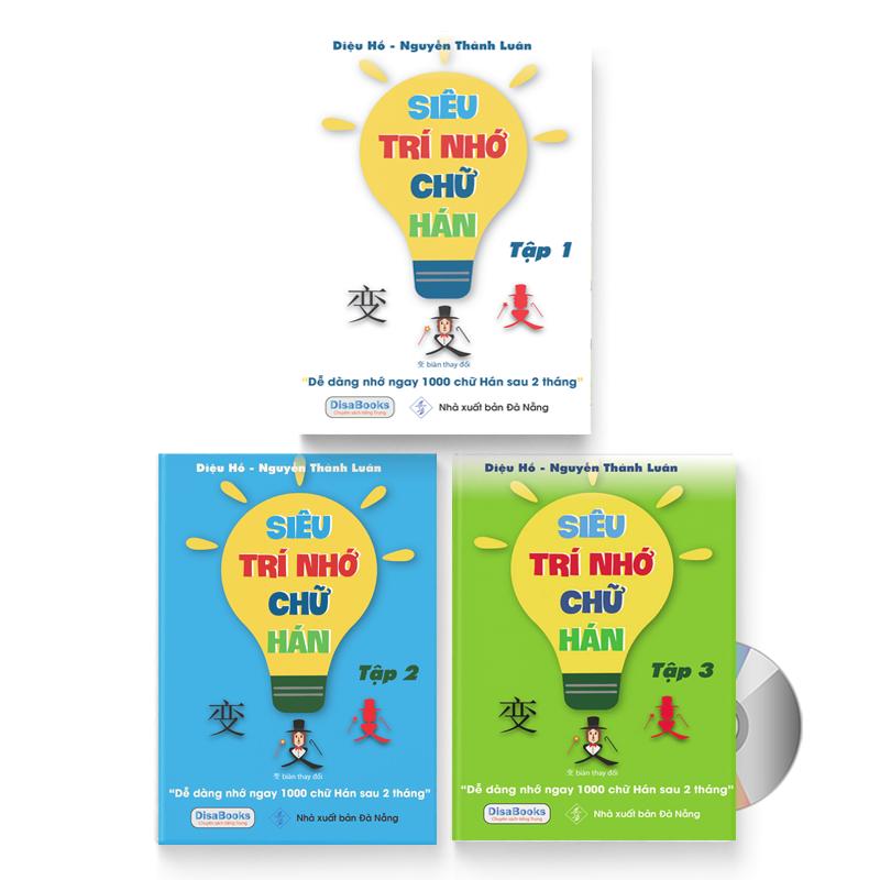 Combo 3 sách: Siêu trí nhớ chữ Hán Tập 01 + Tập 02 + Tập 03 (In màu, có Audio nghe) + DVD quà tặng