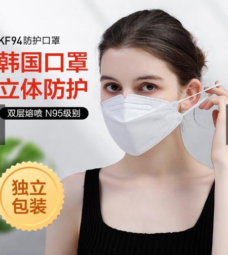 [COMBO 10 chiếc] Khẩu trang kf94 kháng khuẩn tiêu chuẩn Hàn Quốc người lớn – trẻ em