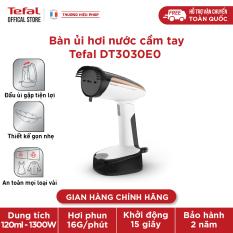 Bàn ủi cầm tay Tefal – DT3030E0