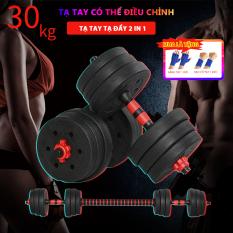 Tạ tay tạ đẩy kết hợp, 30KG 16 bánh tạ, tạ nam nữ tập gym tập thon tay, dụng cụ gym đa năng