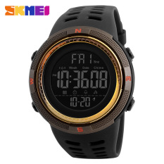 Đồng hồ đeo tay nam SKMEI 1251 chống nước 50M màn hình dạ quang, có chức năng đếm ngược