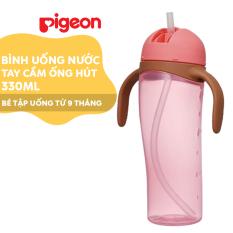 Bình uống nước tay cầm có ống hút Pigeon 330ml- Màu hồng