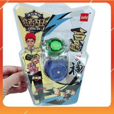 Đồ Chơi Noel – Con Quay Siêu Hạng Lefei – Đồ Chơi Trẻ Em Toy Mart