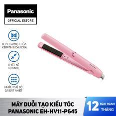 Máy Duỗi Tạo Kiểu Tóc Panasonic EH-HV11-P645 – Hàng Chính Hãng – Bảo Hành 12 Tháng