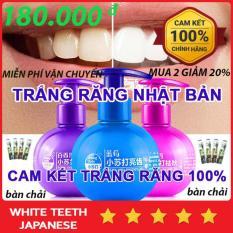 Combo Bộ Kem Trắng răng Nhật Bản Công nghệ làm sạch Nano Tẩy vết ố trên răng hiệu quả Cho hàm răng trắng + Tặng bàn chải than hoạt tính Hàn Quốc