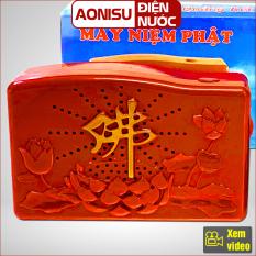 Máy Tụng Kinh Niệm Phật 8 Điệu – Máy Niệm Phật , Máy Tụng Kinh Phật , Máy Tụng Kinh Địa Tạng , Máy Tụng Kinh Chú Đại Bi , Máy Niệm Kinh Phật ( Shop Có Bán Máy 3 Điêu, 8 Điệu, 20 Điệu ) AONISU