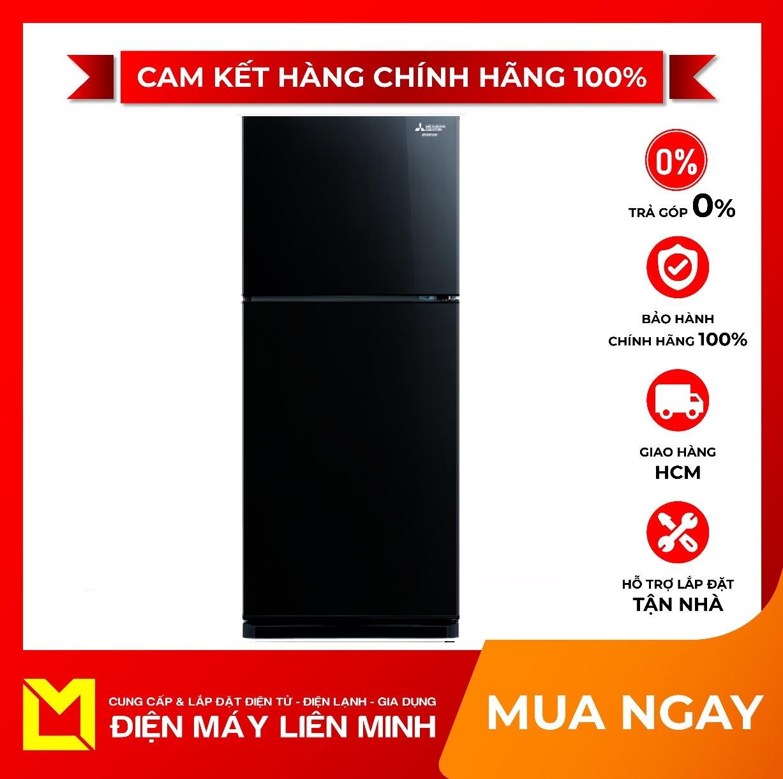 [HCM][Trả góp 0%]Tủ lạnh Mitsubishi Electric Inverter 243 lít MR-FC29EP-OB-V Công nghệ kháng khuẩn khử mùi : Bộ lọc Carbon hoạt tínhCông nghệ bảo quản thực phẩm : Hộc rau quả giữ ẩm Công nghệ tiết kiệm điện
