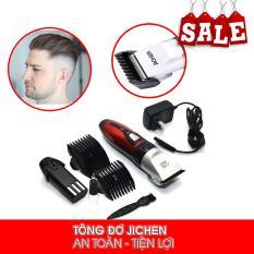 Tông Đơ Cắt Tóc Jichen JC – 8017 Cao Cấp, Bền Đẹp – Mars Store