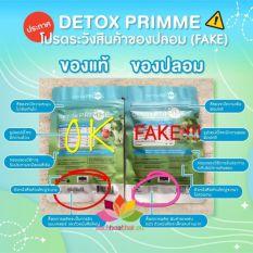 Viên uống khử mỡ giảm cân thải độc Detox Primme Thái Lan