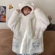 Áo khoác lông cừu kèm khăn có mũ túi trước màu trắng BEAR xinh xăn dễ thương Hàn Quốc – Vietcentrevn