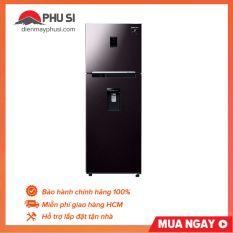 Tủ lạnh Samsung Inverter 327 lít RT32K5932BY/SV