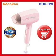 Máy sấy tóc Philips BHC010/00, 1200 W, Chế độ sấy mát để sấy tóc thật nhẹ nhàng, dễ dàng chăm sóc tóc của bạn