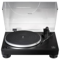 Đầu đĩa than Audio-Technica AT-LP5X chính hãng new 100%