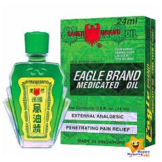 [HCM]Dầu Gió Xanh Mỹ 2 Nắp (Eagle Brand Medicated Oil)