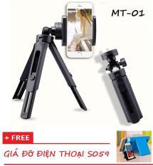 Giá đỡ điện thoại 3 chân Tripod MT01 mini (ĐEN) + Tặng 1 Giá đỡ điện thoại S059