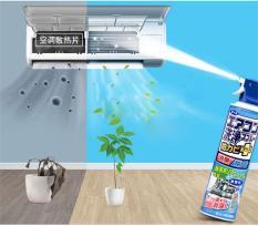 Chai xịt vệ sinh điều hòa Nhật Bản