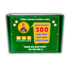 [Lấy mã giảm thêm 30%]FLashcard Ngữ Pháp Tiếng Trung – 300 Cấu Trúc Ngữ Pháp Tiếng Trung Trọng Điểm – Ngữ Pháp Tiếng Trung HSK Mọi Cấp Độ – Phạm Dương Châu – Phiên Bản Lần Đầu Xuất Hiện Tại Việt Nam