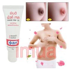 Kem trị thâm, làm hồng nhũ hoa Yanhee Pink Gel 10g Thái Lan