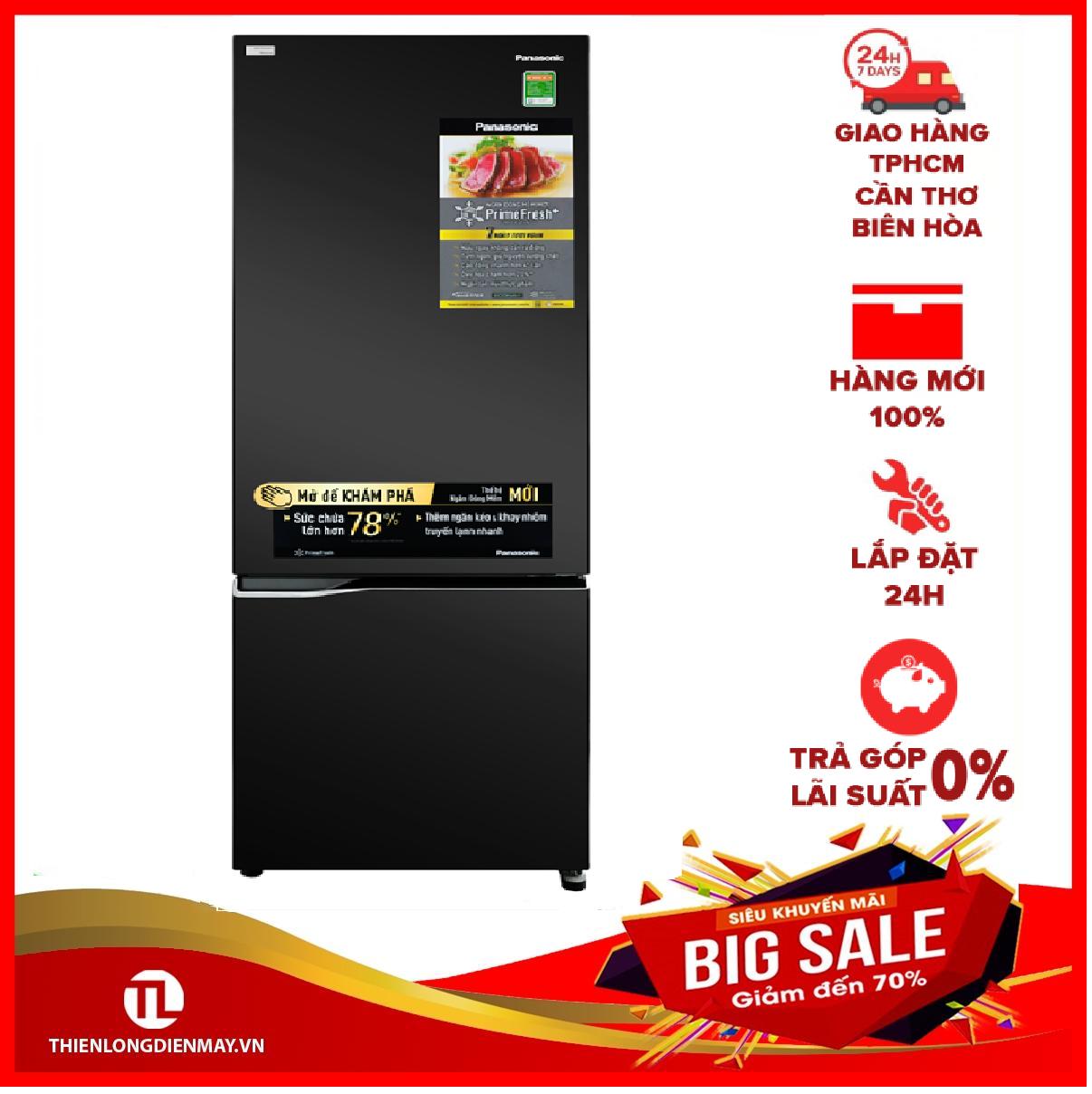 [THU THẬP VOUCHER 1.000K TỪ LZD] Tủ lạnh Panasonic Inverter 322 lít NR-BC360QKVN