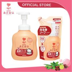 Combo sữa tắm dưỡng ẩm Arau Baby bình 450ml + túi 400ml
