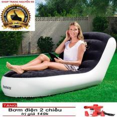 [ THANH LÝ BÁN LỖ ] Smart Store Ghế lười hơi Bestway, Lazy flocking inflatable sofa êm ái chất liệu cao cấp (165x84x79)cm . BH 12 tháng lỗi 1 đổi 1 tặng kèm bơm điện